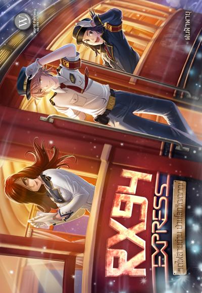 RX94 Express รถไฟสายด่วนป่วนโลกวิญญาณ