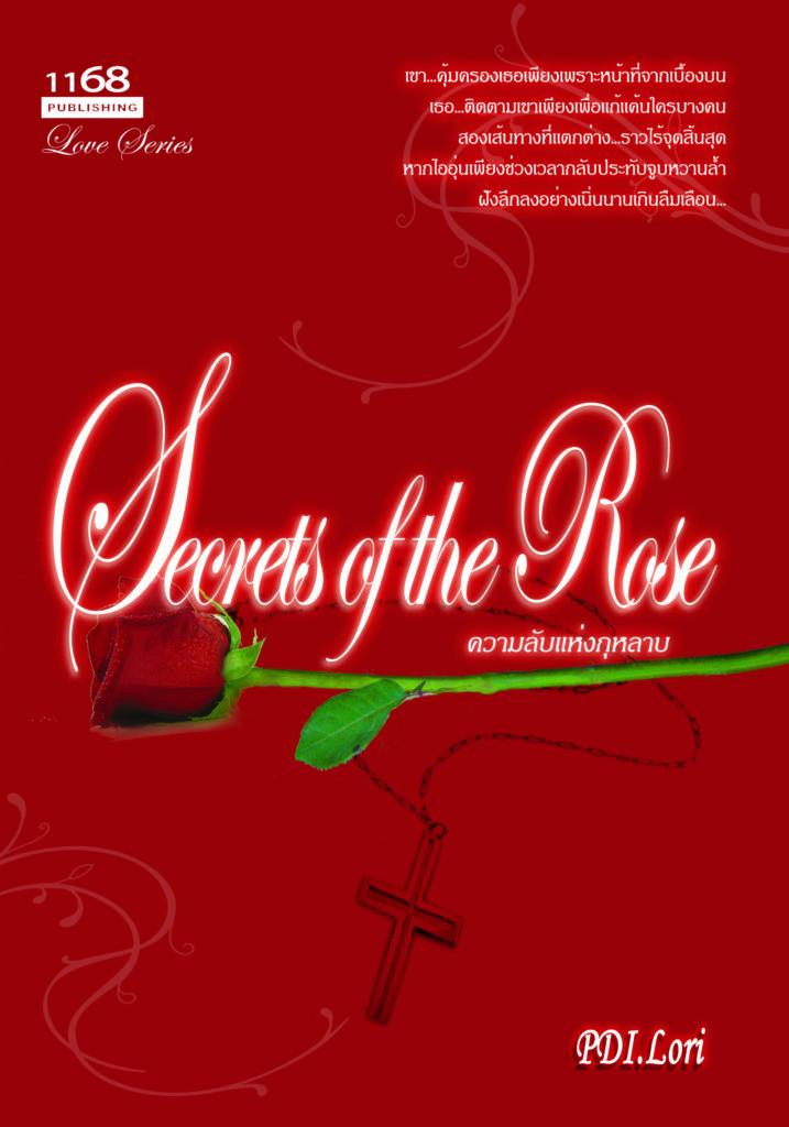 Secrets of the Rose ความลับแห่งกุหลาบ