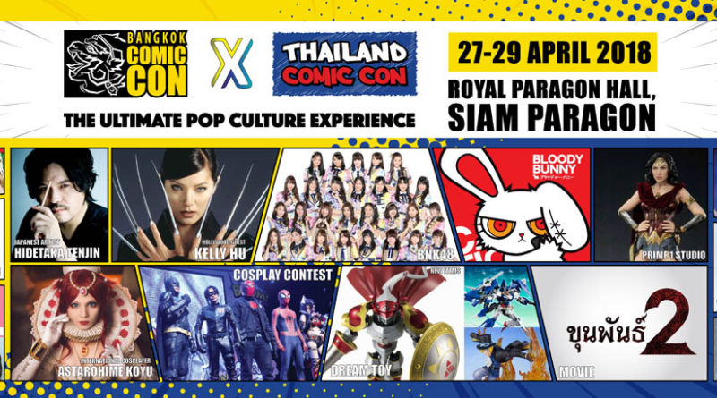 ใกล้แล้ว…! งาน Thailand Comic Con x Bangkok Comic Con 2018