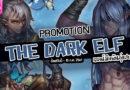 [PROMOTION] The Dark Elf เอลฟ์มืดพันธุ์แสบ พร้อมชุด SET สุดคุ้ม !