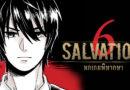 6 Salvation หกเกมพิพากษา : THE ESCAPE