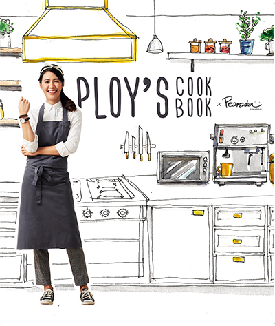 PLOY'S COOK BOOK x Pearada