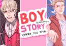 Boy Story เรื่องนี้มีแต่หนุ่มๆ