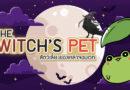 ศาสตร์แม่มด EP.4 The Witch's Pet สัตว์เลี้ยงของเหล่าจอมเวท