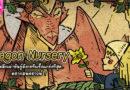 Dragon Nursery: เจาะลึกมังกรเผ่าพันธุ์มังกรที่แข็งแกร่งที่สุด… ดรากอนคราวน์ ! (ตอนต้น)