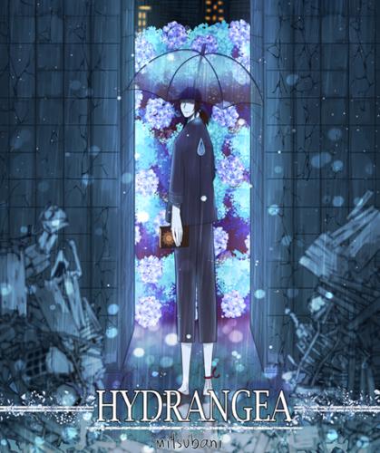 220 Hydrangea